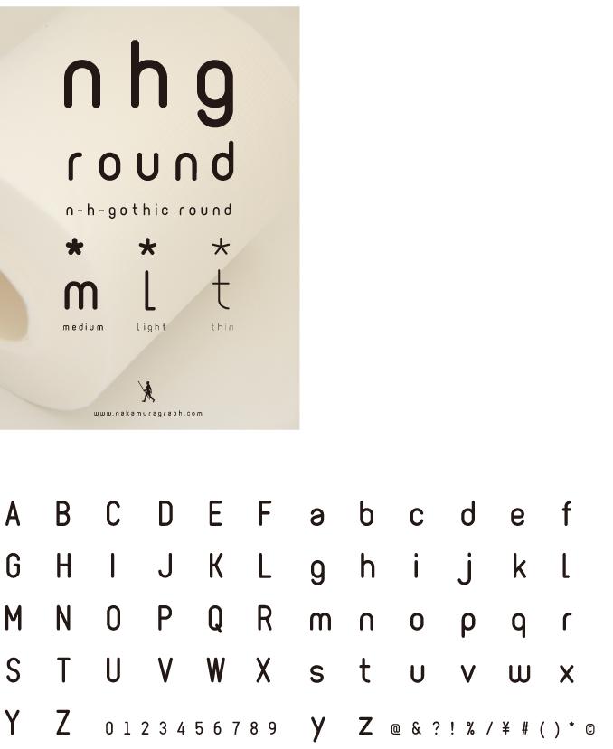 N-h-gothic- round