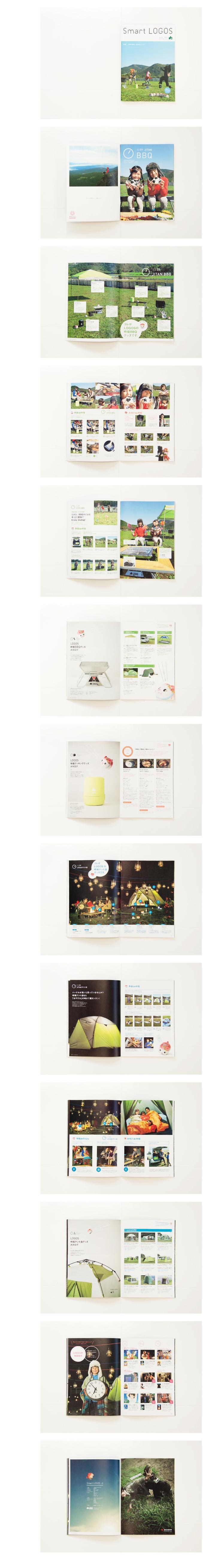 Smart LOGOS vol.01 2012