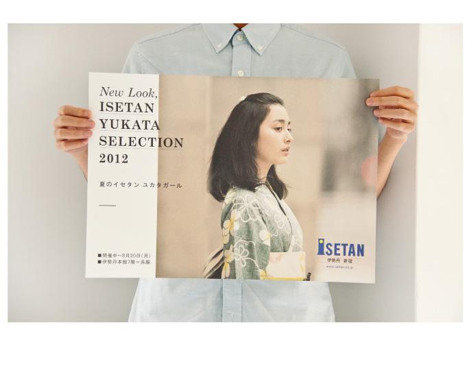 New Look, ISETAN YUKATA SELECTION 2012 POSTER