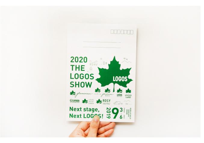 2020 THE LOGOS SHOW DM