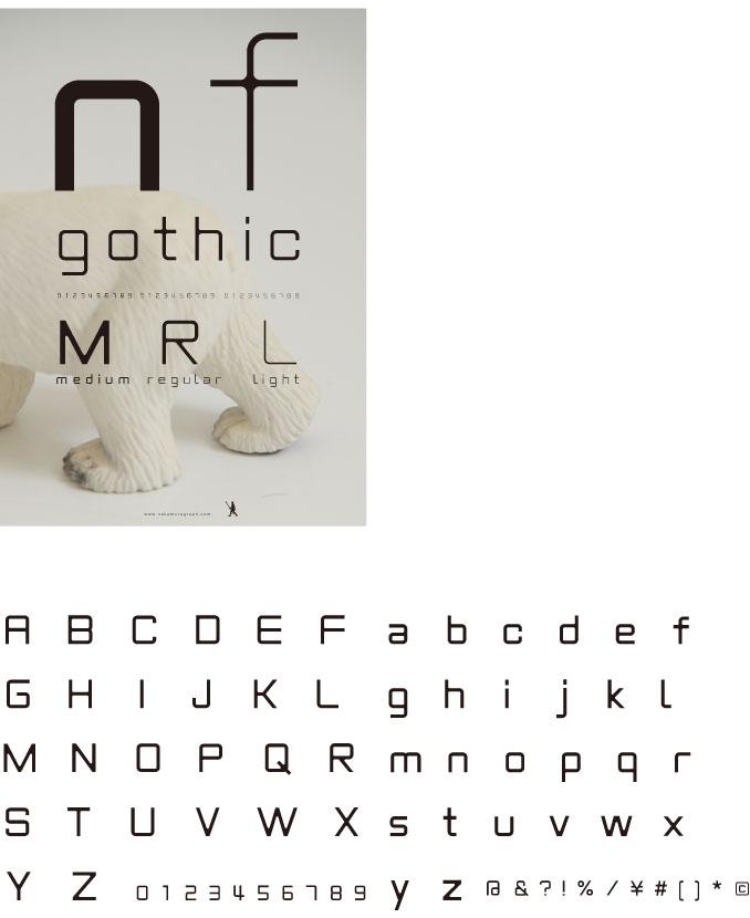 N-f-gothic
