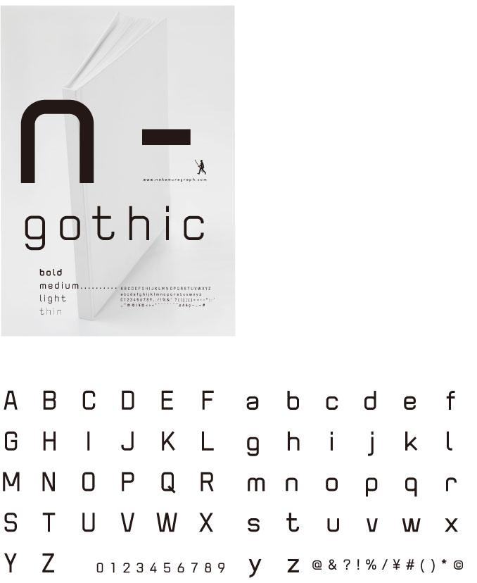 N-gothic