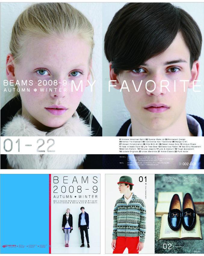 BEAMS 2008-2009 A/W