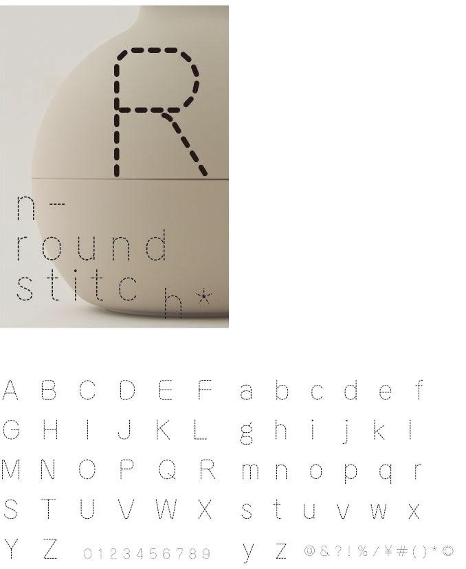 N-round-stitch