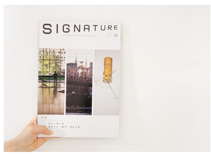 signature567