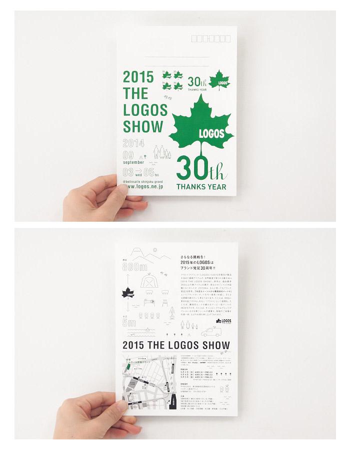 2015 THE LOGOS SHOW