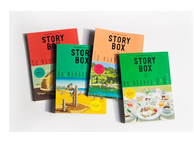 STORY BOX 2016.10.11.12