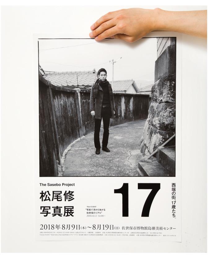 松尾修写真展 17